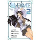 舞-HiME 2 (2)