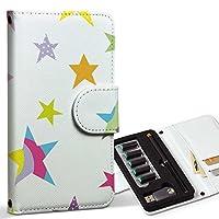 スマコレ ploom TECH プルームテック 専用 レザーケース 手帳型 タバコ ケース カバー 合皮 ケース カバー 収納 プルームケース デザイン 革 その他 星 カラフル 模様 005668
