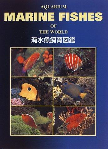 海水魚飼育図鑑