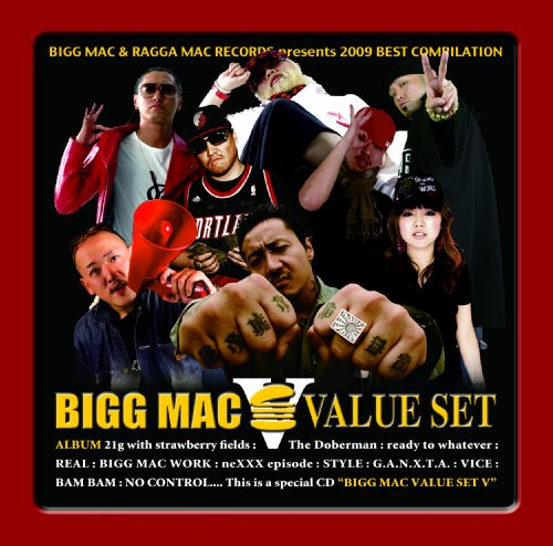BIGG MAC VALUESET 5