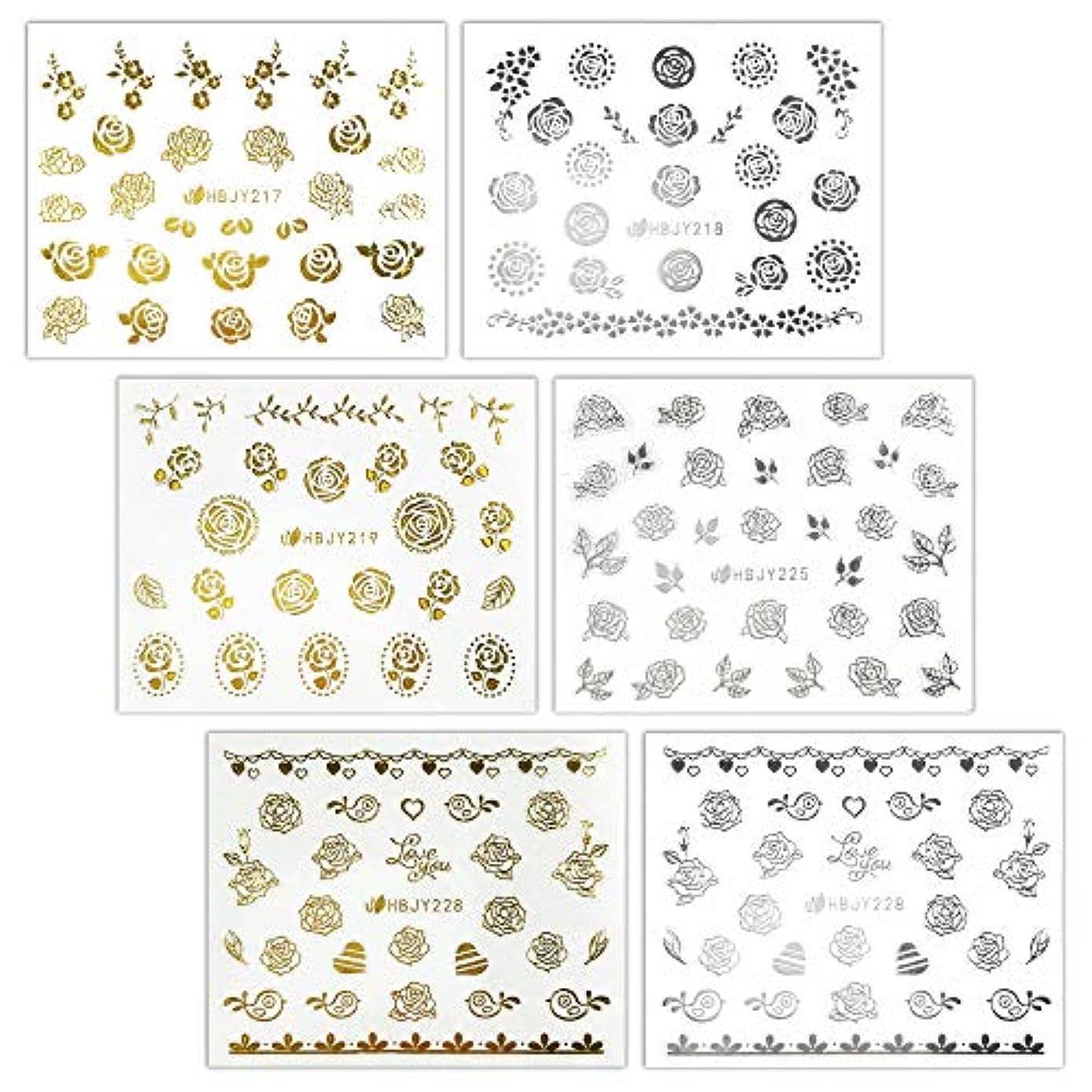 居住者卑しいインストラクター【リュミエラ】6枚セット レジン ネイル シールJ【3種類×2色 各1枚】ゴールド シルバー いろんなバラ ネイルにも!