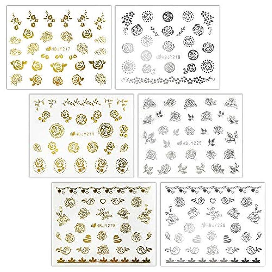 前出しますバンドル【リュミエラ】6枚セット レジン ネイル シールJ【3種類×2色 各1枚】ゴールド シルバー いろんなバラ ネイルにも!
