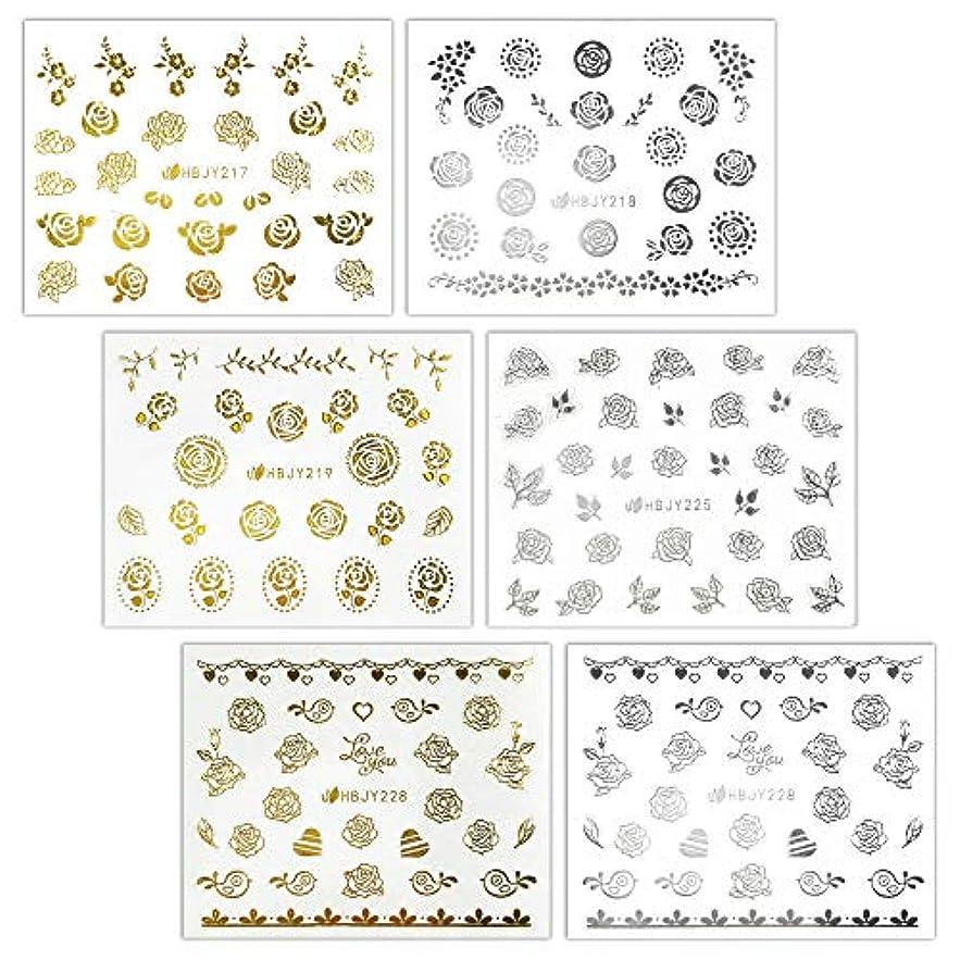 吸う傀儡青【リュミエラ】6枚セット レジン ネイル シールJ【3種類×2色 各1枚】ゴールド シルバー いろんなバラ ネイルにも!