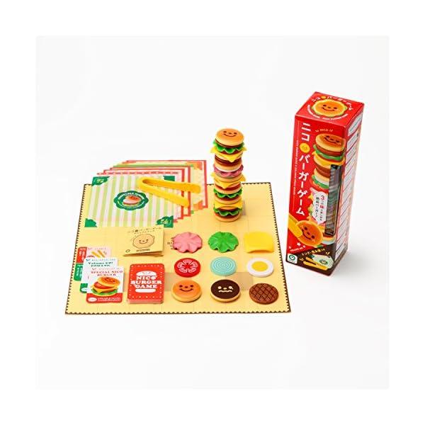 ニコタワーシリーズ ニコバーガーゲームの商品画像