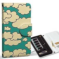 スマコレ ploom TECH プルームテック 専用 レザーケース 手帳型 タバコ ケース カバー 合皮 ケース カバー 収納 プルームケース デザイン 革 雲 空 緑 010417