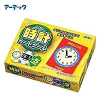 時計カードゲーム