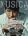 MUSICA(ムジカ) 2018年 11 月号 雑誌