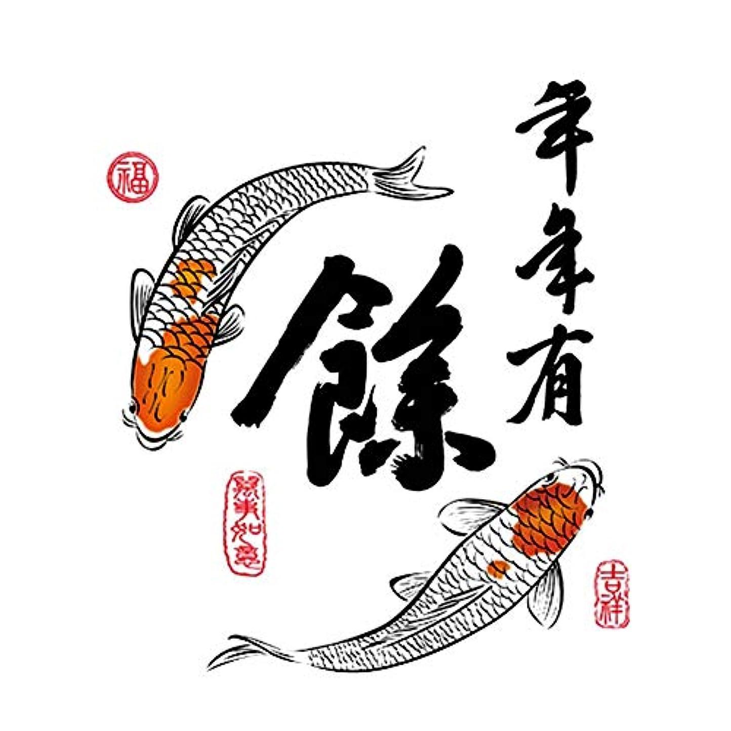マウスピースシンクコレクション新年のステッカー、pvc粘着中国紙カットラッキーランタンパターン壁飾り用寝室、リビングルーム、家の装飾