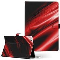 Lenovo TAB4 レノボ タブレット 手帳型 タブレットケース タブレットカバー カバー レザー ケース 手帳タイプ フリップ ダイアリー 二つ折り ユニーク その他 赤 レッド 黒 ブラック 007214
