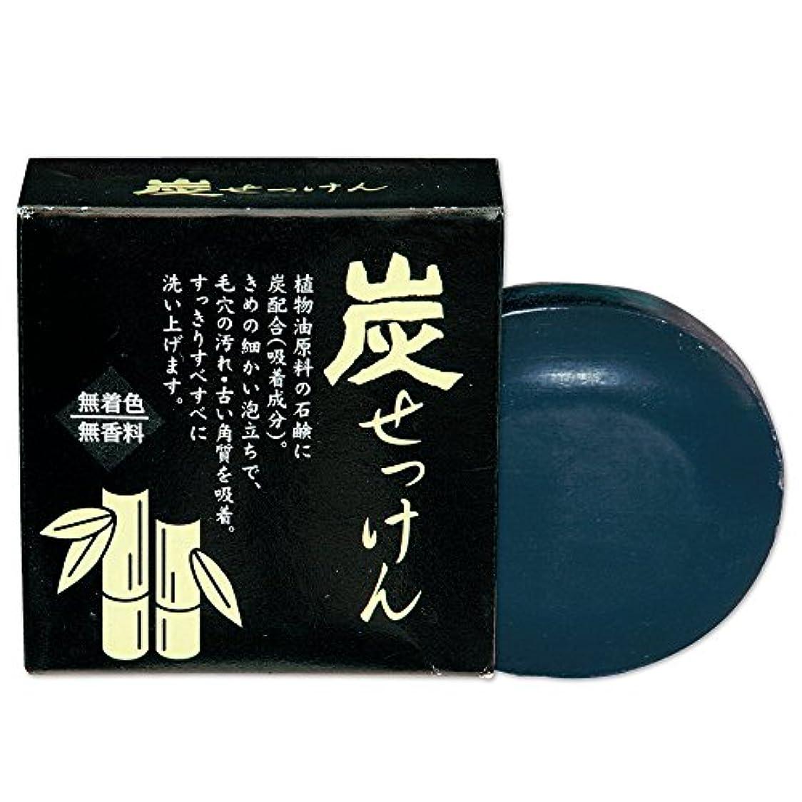 有毒破壊的消毒剤竹炭の里 炭せっけん 無香料 無着色 100g 累計販売100万個突破の人気商品。