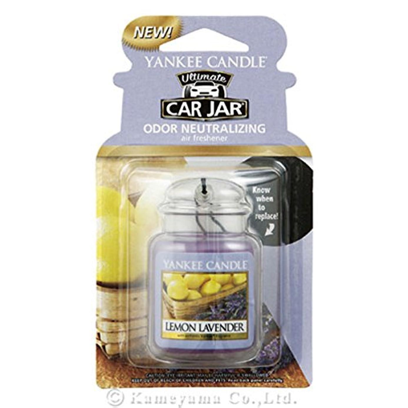 クリックプラスチックレキシコンヤンキーキャンドル 正規品 YCネオカージャー Lラベンダー (YK3230530 4901435868196)