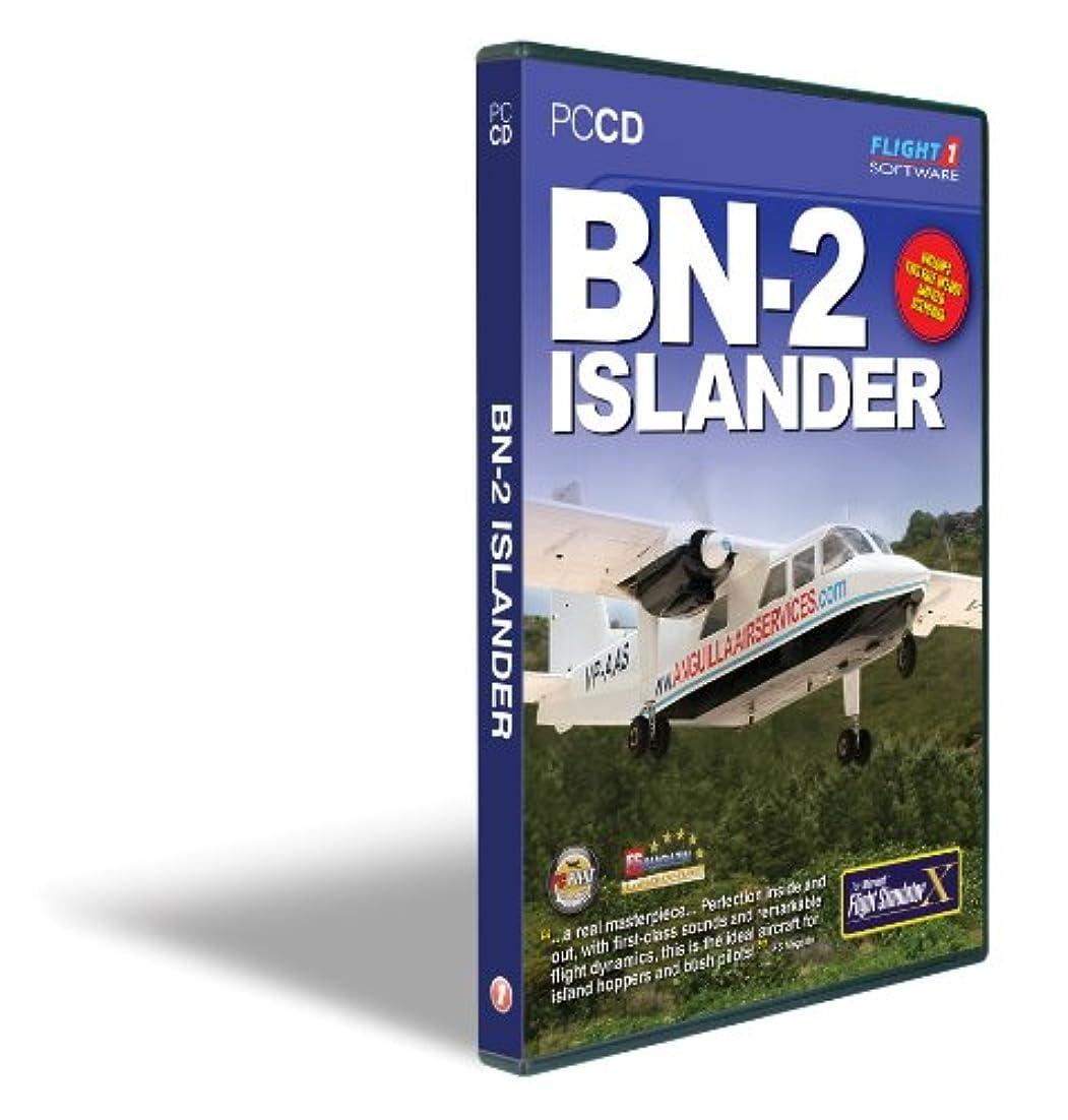 農場動員する考古学者BN Islander (PC) (輸入版)