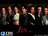 img_JIN -仁-【TBSオンデマンド】