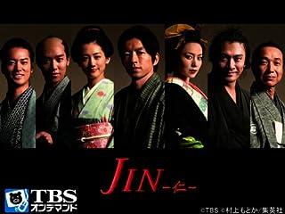1.JIN -仁-