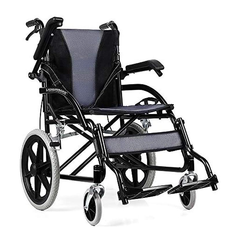 教えてベスト車椅子 九時半(クジハン) 折り畳み ポータブル 超軽い 12KG お年寄り シニア 手押し車 小型 お出かけ 介助 (ブラック)