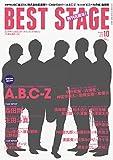 BEST STAGE(ベストステージ) 2016年 10 月号 [雑誌] -