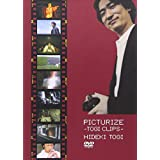 PICTURIZE [DVD]