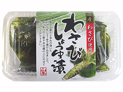 わさびしょうゆ漬 280g(国産わさび使用)豊かな香りと辛みの効いたワサビを醤油で漬け込みました。(本山葵の漬物)花わさびと葉わさびのシャキッとした食感
