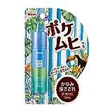 【第3類医薬品】ポケムヒS 15mL