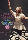"""Pre 40th Anniversary Seiko Matsuda Concert Tour 2019 """"Seiko…"""
