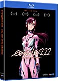 Evangelion: 2.22 You Can Not Advance [Blu-ray] [Import]
