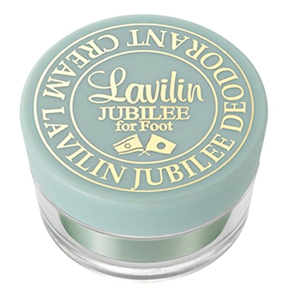 牧草地マイクロ放つLavilin Jubilee(ラヴィリンジュビリー)デオドラント ラヴィリンジュビリー フォーフット15g