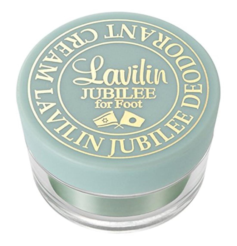 レイプ誤解させる嵐が丘Lavilin Jubilee(ラヴィリンジュビリー)デオドラント ラヴィリンジュビリー フォーフット15g