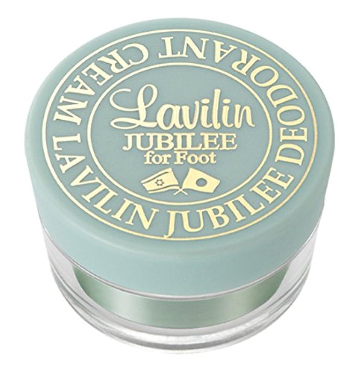 倫理的もつれ留まるLavilin Jubilee(ラヴィリンジュビリー)デオドラント ラヴィリンジュビリー フォーフット15g