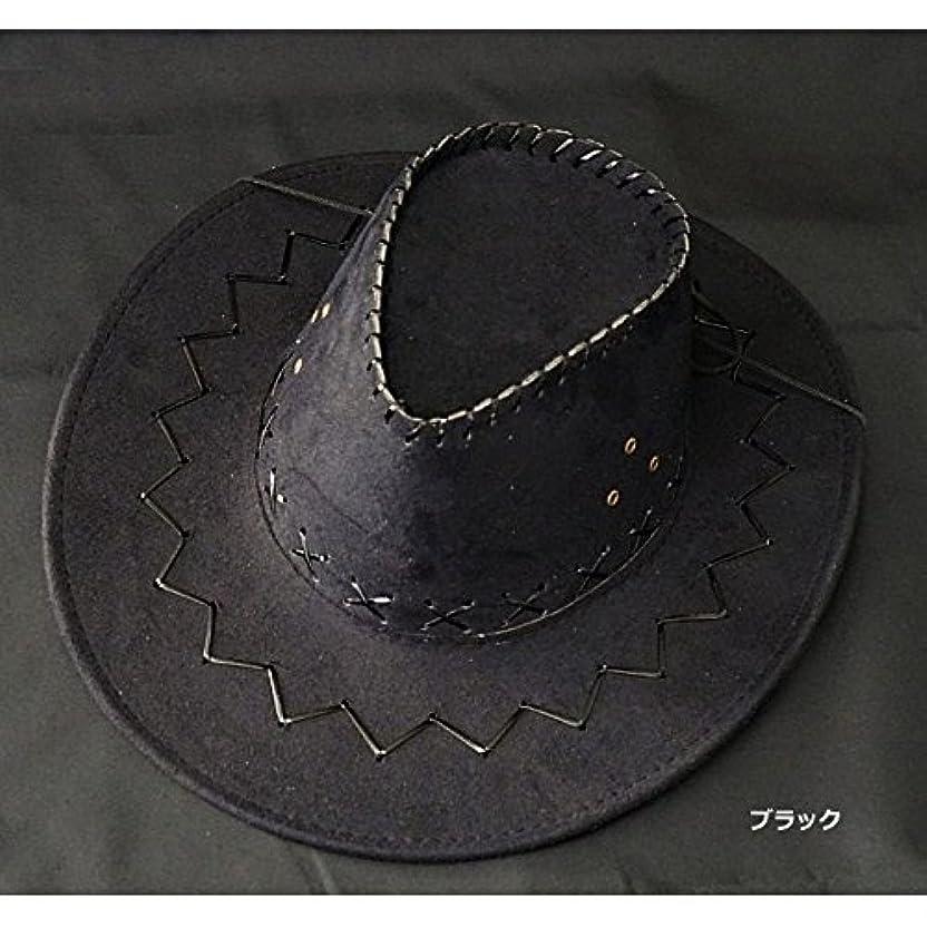 富豪ペネロペ浴室テンガロンハット ワイルド Cowboy ブラック/帽子