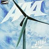 ALL/2(DVD付)