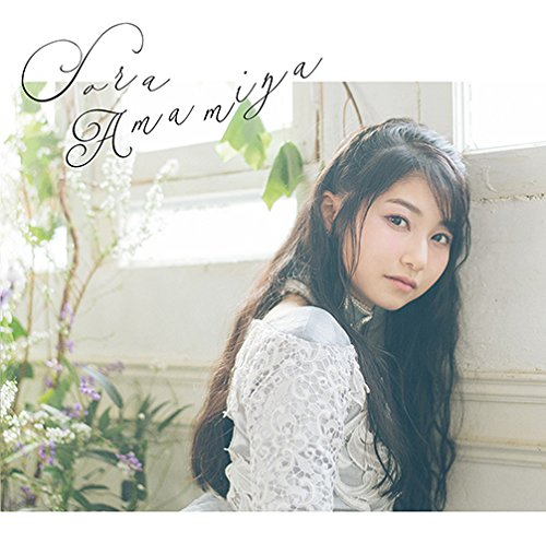 雨宮天 (Sora Amamiya) – 誓い [24bit Lossless + MP3 320 / WEB]  [2018.05.09]