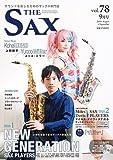 ザ・サックス vol.78