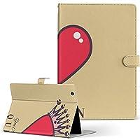 igcase Qua tab 01 au kyocera 京セラ キュア タブ タブレット 手帳型 タブレットケース タブレットカバー カバー レザー ケース 手帳タイプ フリップ ダイアリー 二つ折り 直接貼り付けタイプ 007031 ラブリー ハート 英語 文字