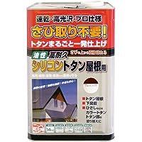 ニッペ 油性塗料 高耐久シリコントタン屋根用こげ茶 14kg