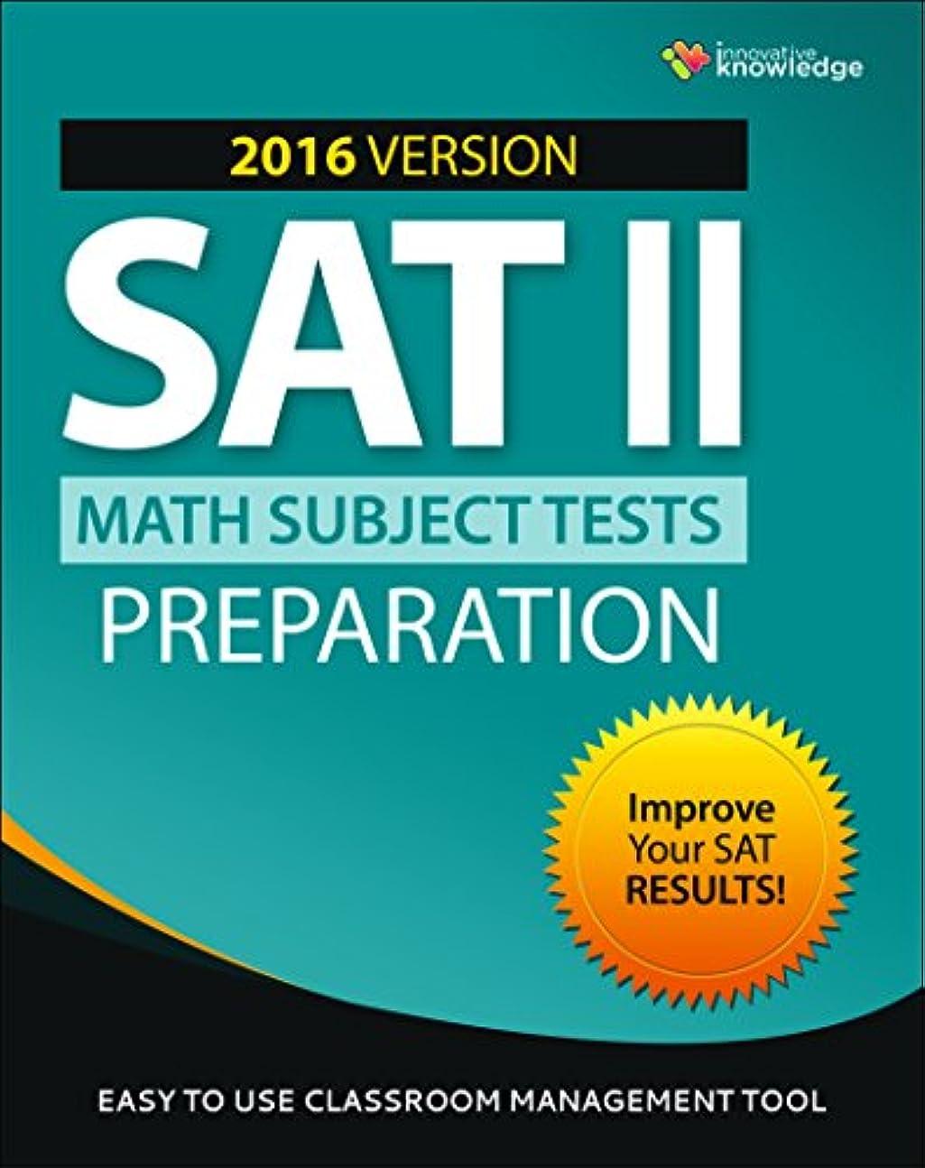 内側接触違反アメリカ大学受験SAT数学Level2のテストの準備 [オンラインコード]