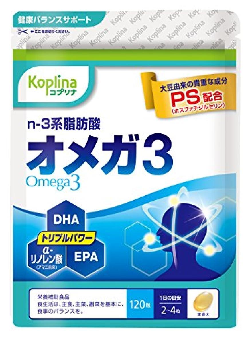 ビジュアル最少受粉者オメガ3(PS ホスファチジルセリン配合) 120粒 国内製造 1個
