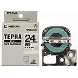 キングジム テープカートリッジ テプラPRO 24mm ST24K 透明