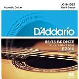 D'Addario ダダリオ アコースティックギター弦 85/15アメリカンブロンズ Light .011-.052 EZ910 【国内正規品】