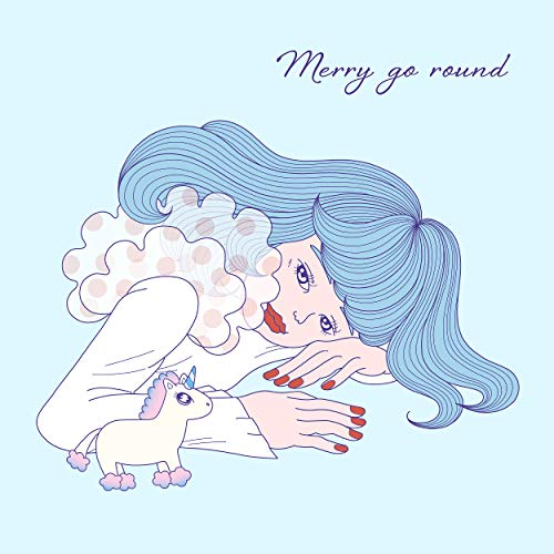 メリーゴーランド