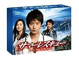 サマーレスキュー〜天空の診療所〜 Blu-ray BOX