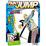 PAINT JUMP Art of BLEACH-ブリーチ- (愛蔵版コミックス)