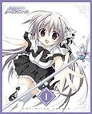 銃皇無尽のファフニール Vol.1【Blu-ray 通常盤】[Blu-ray/ブルーレイ]