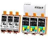 Canon BCI-19 6色セット 互換インク 【バウストア】