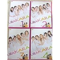 DVD URAKARA Vol.1~4 全4巻セット セル版