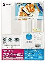 (まとめ買い) ヒサゴ 名刺用紙 名刺・カード A4 10面 特厚口 ホワイト カラーレーザー専用 20枚入 LP11NS 【×5】