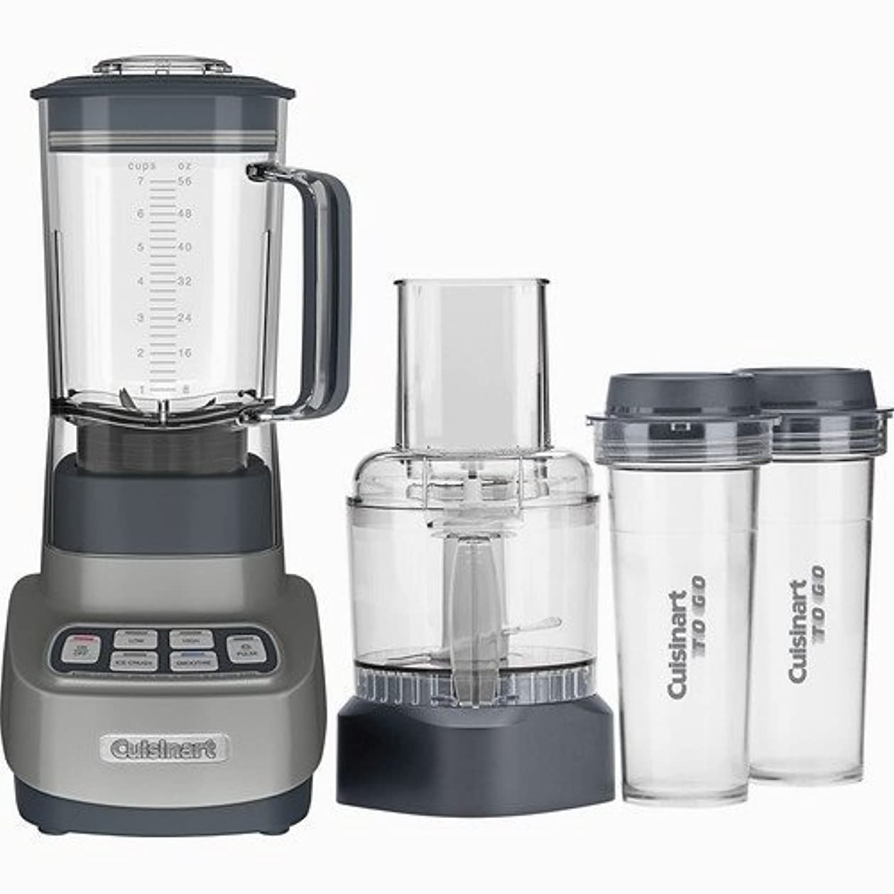 陽気な安全性恐れCuisinart BFP-650GM Velocity Ultra Trio 1 HP Blender/Food Processor with Travel Cups, Silver [並行輸入品]