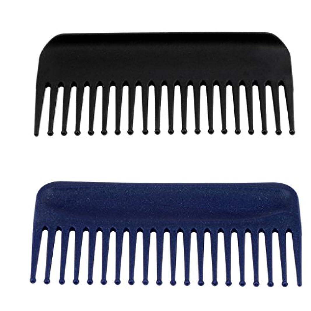敏感な傷つきやすいハドルヘアコーム 静電気防止櫛 頭皮マッサージ ヘアケア 2個