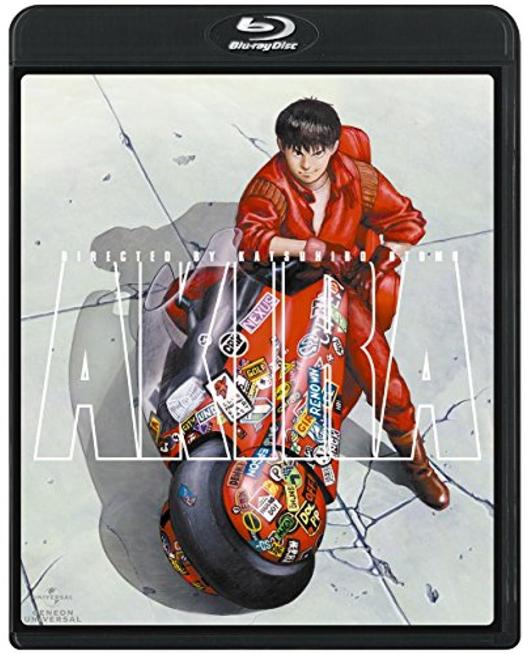 宇宙飛行士精度赤道AKIRA 〈Blu-ray〉