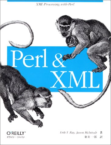 Perl & XMLの詳細を見る