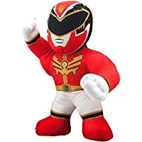 The Bridge Direct Talking Power Rangers Plush, Red by The Bridge Direct